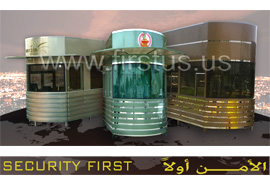 SECURITY CABIN